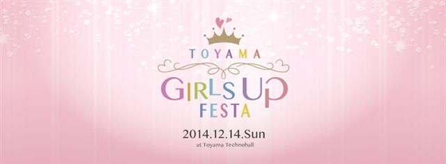 TOYAMA GIRLS UP FESTA