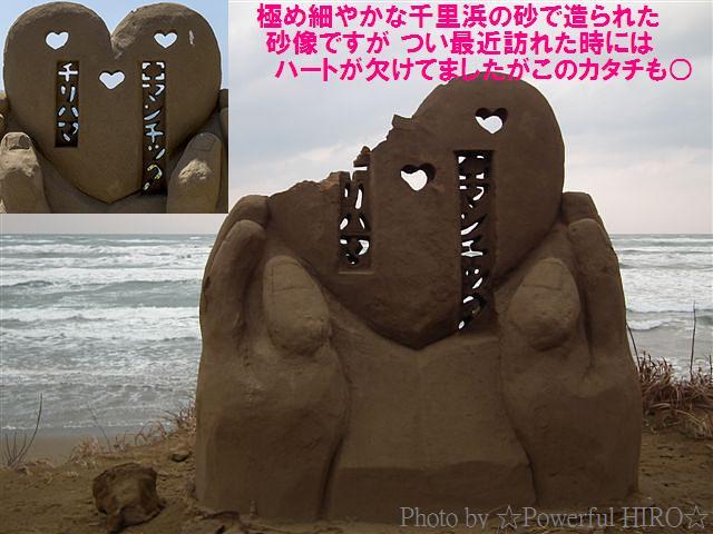 千里浜レストハウス (4)