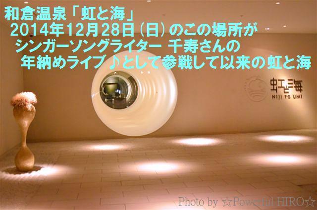 虹と海 (2)