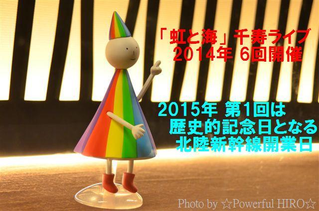 虹と海 (5)