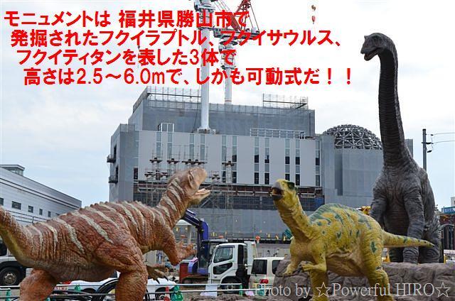 春の福井テレビ祭 (3)