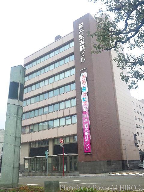 春の福井テレビ祭 (7)