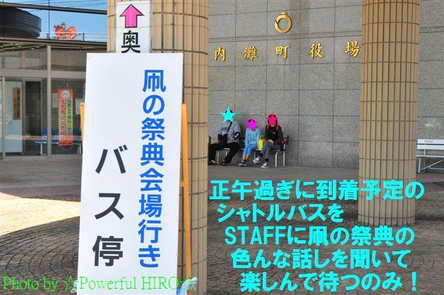世界の凧の祭典 (1)