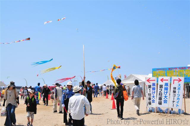 世界の凧の祭典 (6)