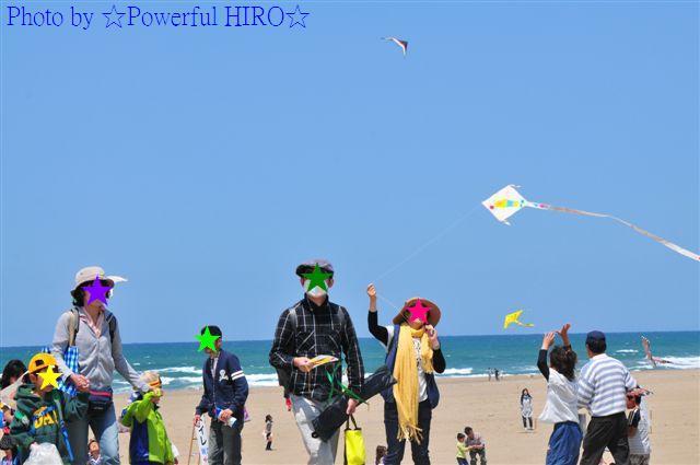 世界の凧の祭典 (8)