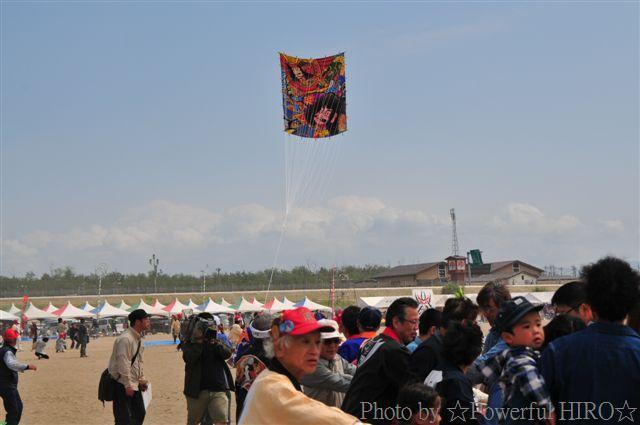 世界の凧の祭典 (64)
