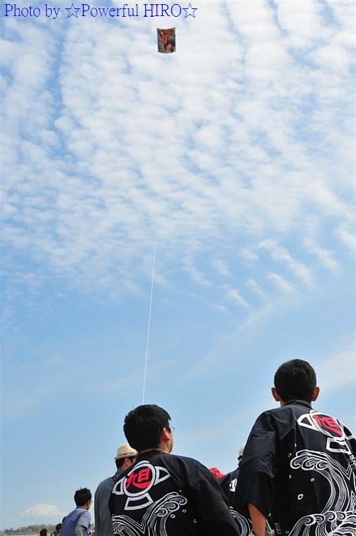 世界の凧の祭典 (65)