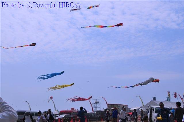世界の凧の祭典 (70)