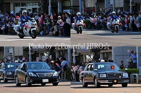 第66回 全国植樹祭 いしかわ2015 (7)