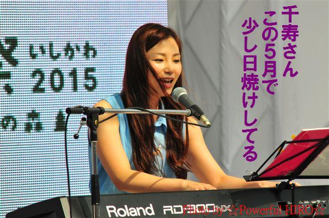 第66回 全国植樹祭 いしかわ2015 (19)
