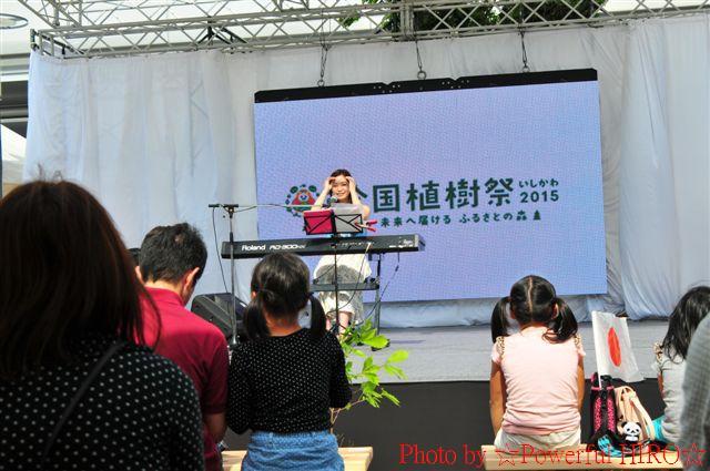 第66回 全国植樹祭 いしかわ2015 (31)