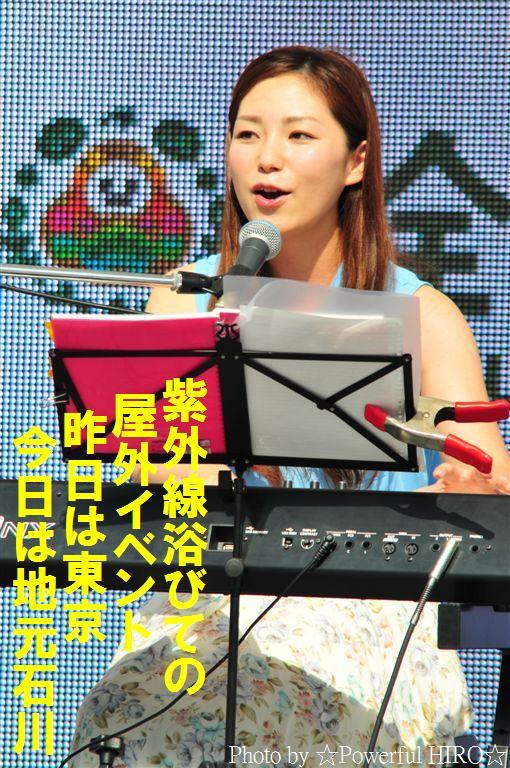 第66回 全国植樹祭 いしかわ2015 (38)