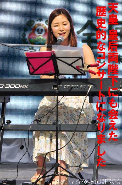 第66回 全国植樹祭 いしかわ2015 (39)