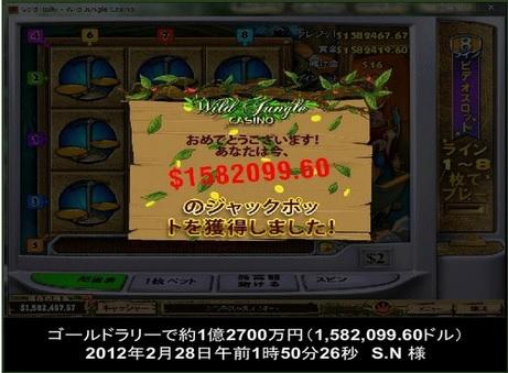 127000.jpg
