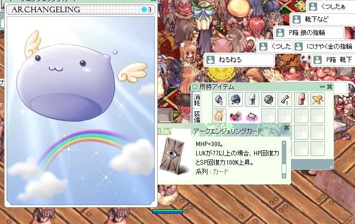 Baidu IME_2014-12-18_0-5-16
