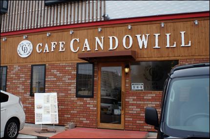 candwill01.jpg
