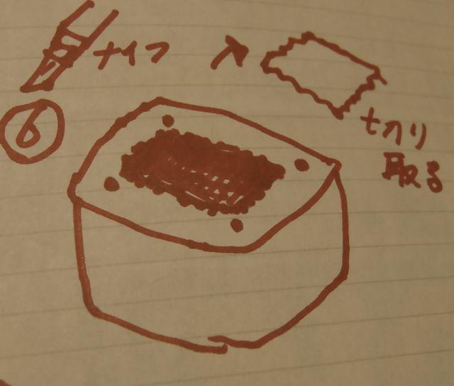 バキュームフォーム46