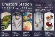 201506 Creators Station