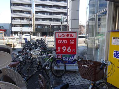 mini_DSC00037_20150219165217ace.jpg