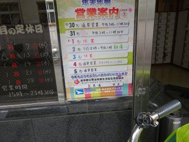 mini_DSC00124.jpg