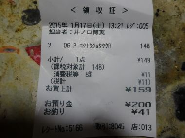 mini_DSC00330.jpg