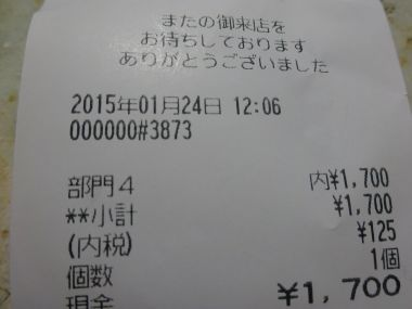 mini_DSC00441_20150124143206bdc.jpg