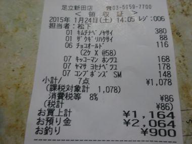 mini_DSC00452.jpg