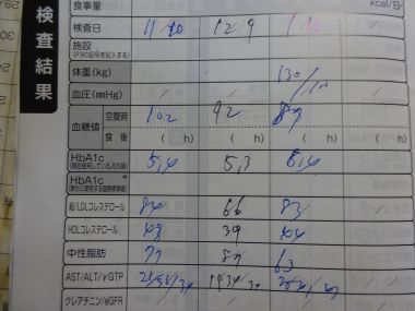 mini_DSC00469.jpg