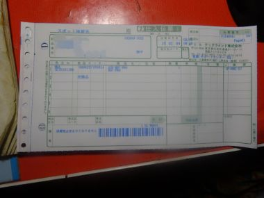 mini_DSC00648.jpg
