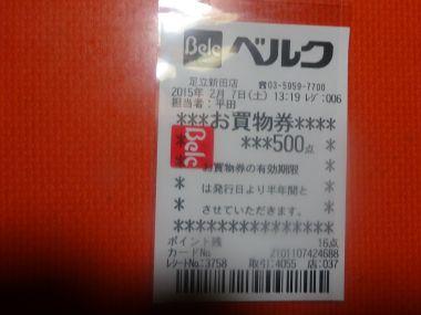 mini_DSC00650.jpg