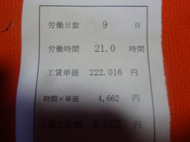 mini_DSC00729.jpg