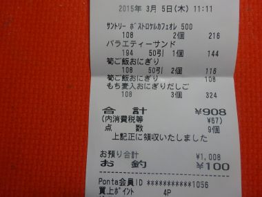 mini_DSC00832.jpg