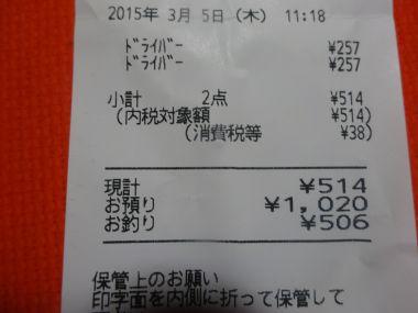 mini_DSC00834.jpg
