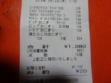 mini_DSC00890.jpg
