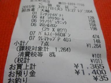 mini_DSC00928.jpg
