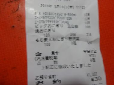 mini_DSC00948.jpg