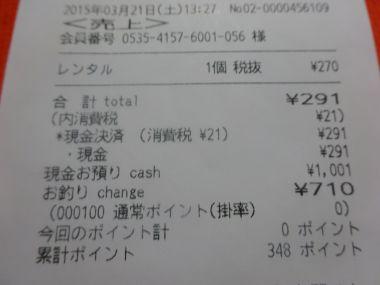 mini_DSC00967.jpg