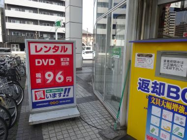 mini_DSC00984.jpg