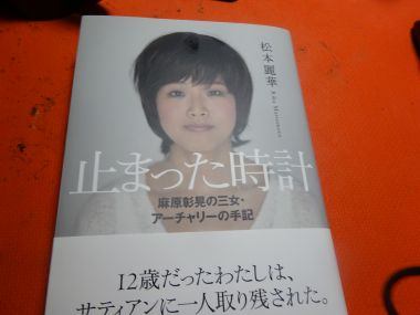 mini_DSC01013.jpg