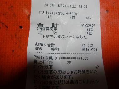 mini_DSC01048.jpg
