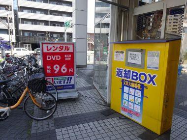 mini_DSC01072.jpg