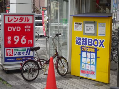 mini_DSC01114.jpg