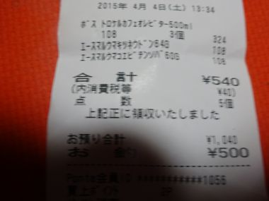 mini_DSC01118.jpg