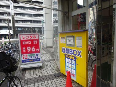mini_DSC01164.jpg