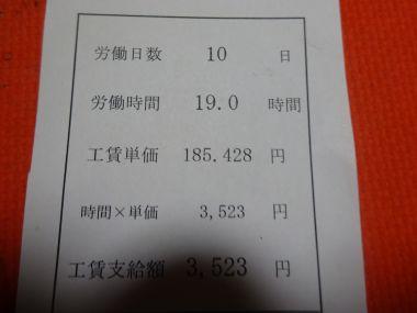 mini_DSC01204.jpg