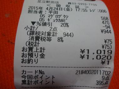 mini_DSC01262.jpg