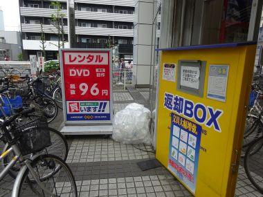 mini_DSC01265.jpg