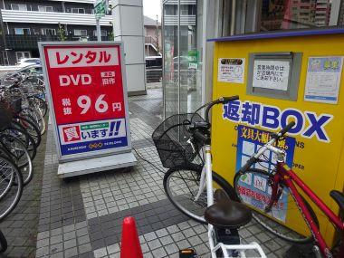 mini_DSC01277.jpg