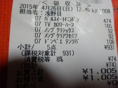 mini_DSC01285.jpg