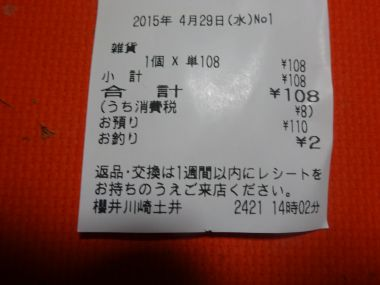 mini_DSC01318_20150429143442095.jpg
